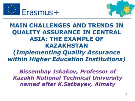 MAIN CHALLENGES AND TRENDS IN QUALITY ASSURANCE IN CENTRAL ASIA: THE EXAMPLE OF KAZAKHSTAN (Implementing Quality Assurance within Higher Education Institutions)