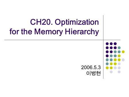 CH20. Optimization for the Memory Hierarchy 2006.5.3 이병현.
