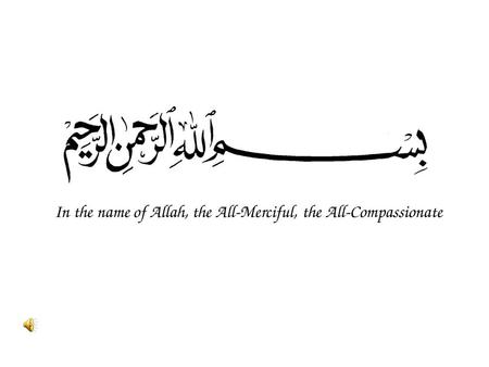 In the name of Allah, the All-Merciful, the All-Compassionate.