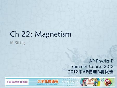 AP Physics B Summer Course 2012 2012 年 AP 物理 B 暑假班 M Sittig Ch 22: Magnetism.
