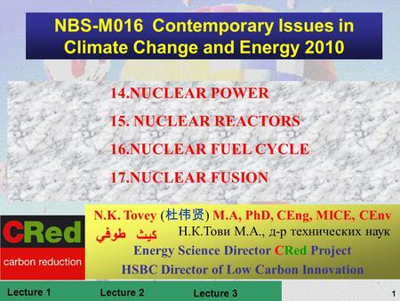 1 17/09/2015 NBS-M016 Contemporary Issues in Climate Change and Energy 2010 14.NUCLEAR POWER 15. NUCLEAR REACTORS 16.NUCLEAR FUEL CYCLE 17.NUCLEAR FUSION.