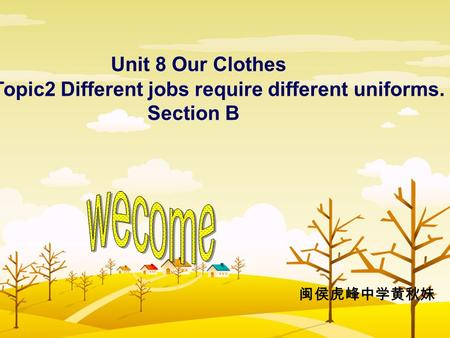 Unit 8 Our Clothes Topic2 Different jobs require different uniforms. Section B 闽侯虎峰中学黄秋妹.