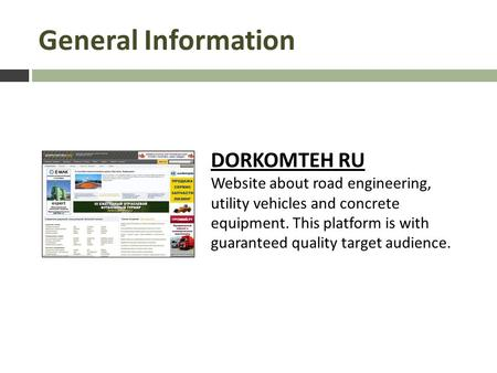General Information DORKOMTEH RU Website about road engineering, utility vehicles and concrete equipment. This platform is with guaranteed quality target.