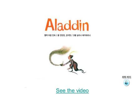 See the video. Once there was a boy named Aladdin.