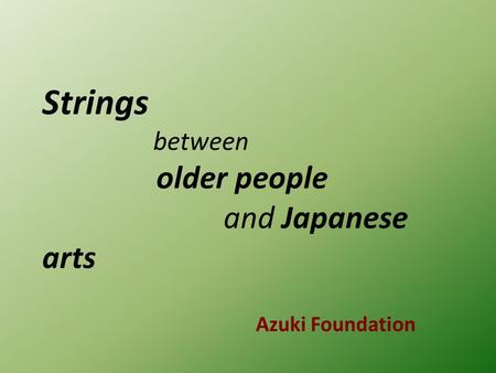 Strings between older people and Japanese arts Azuki Foundation.