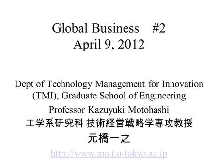 Global Business #2 April 9, 2012