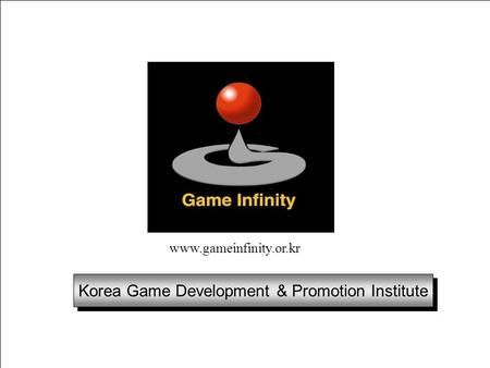 Korea Game Development & Promotion Institute