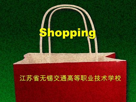 江苏省无锡交通高等职业技术学校 Shopping Warm up blouse shirt T-shirt polo sweater vest.