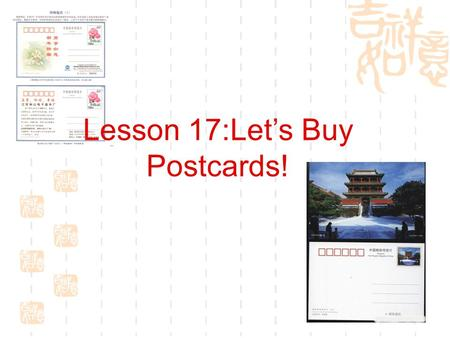 Lesson 17:Let's Buy Postcards!. postcard What's on this postcard? A postcard has a picture on it.