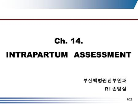 INTRAPARTUM ASSESSMENT