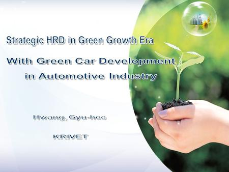 1. 2 Ⅱ. Green Car and Technology Ⅰ. Introduction Ⅲ. Strategic HRD for Green Car Ⅲ. Strategic HRD for Green Car Ⅳ. Further suggestion.