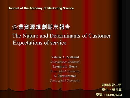 Journal of the Academy of Marketing Science 企業資源規劃期末報告 企業資源規劃期末報告 The Nature and Determinants of Customer Expectations of service The Nature and Determinants.
