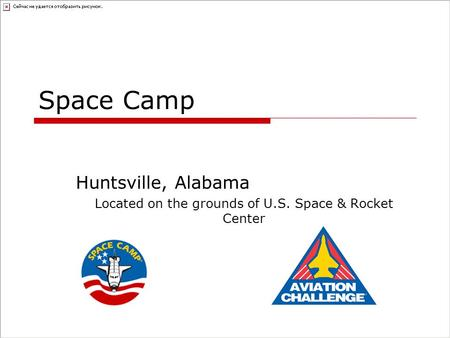 Space Camp Huntsville, Alabama Located on the grounds of U.S. Space & Rocket Center.