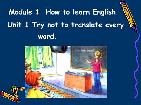 Unit 1 Try not to translate every word. Module 1 How to learn English.