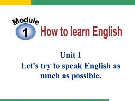 Let's try to speak English as much as possible.