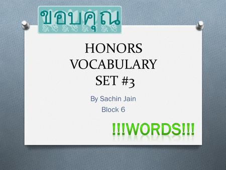 HONORS VOCABULARY SET #3