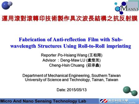 Fabrication of Anti-reflection Film with Sub- wavelength Structures Using Roll-to-Roll imprinting Reporter ﹕ Po-Hsiang Wang ( 王柏翔 ) Advisor : Deng-Maw.