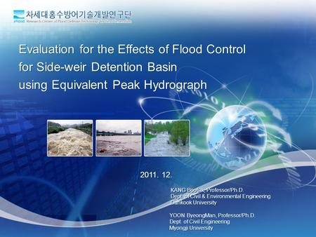 Evaluation for the Effects of Flood Control