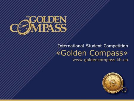 International Student Competition «Golden Compass» www.goldencompass.kh.ua.
