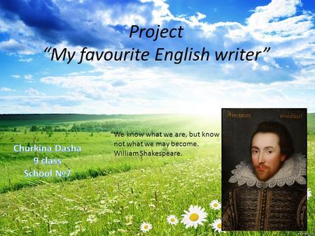 "Project ""My favourite English writer"""