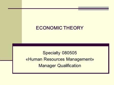 ECONOMIC THEORY Specialty 080505 «Human Resources Management» Manager Qualification.
