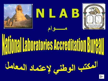 N L A B مــــــوام. LABORATORY ACCREDITATION AS TOOL FOR COMPLIANCE WITH STANDARDS Prof Dr. Adel B.Shehata Chief Executive of the NATIONAL LABORATORIES.