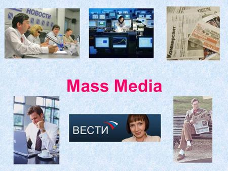 Mass Media. Mass Media Television (satellite/ cable) Newspaper (daily/ weekly) Tabloid The Internet Radio.