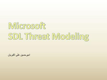 امیرحسین علی اکبریان.  Introduction  Goals of Threat Modeling  The approach Overview.