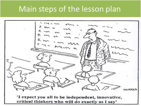 Main steps of the lesson plan