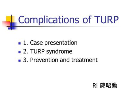 Complications of TURP 1. Case presentation 2. TURP syndrome