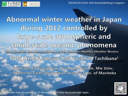 The speaker took this picture on 11 December, 2012 over the ocean near Japan. 2014/07/29 AOGS 11th Annual Meeting in Sapporo.