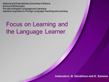 aptitude in sla Understanding second language acquisition by lourdes ortega discussion questions for chapter 7: foreign language aptitude aptitude in relation to sla.