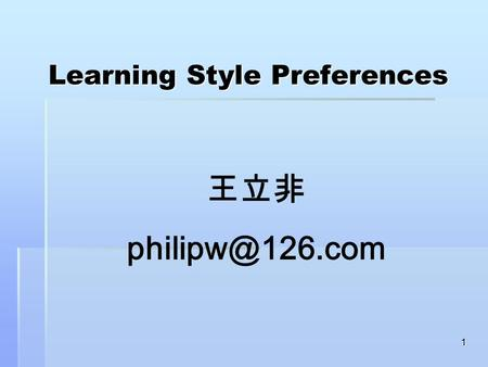 Learning Style Preferences