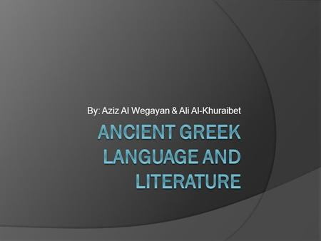 By: Aziz Al Wegayan & Ali Al-Khuraibet. Introduction  The Ancient Greeks effected the English alphabet and literature in many ways  You will learn how.