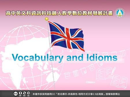 Vocabulary and Idioms. About the U.K. The U.K. stands for United Kingdom of Great Britain and Northern Ireland. U.K. is made up of England, Scotland,