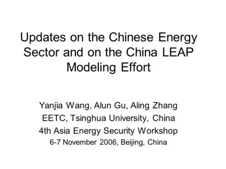 Updates on the Chinese Energy Sector and on the China LEAP Modeling Effort Yanjia Wang, Alun Gu, Aling Zhang EETC, Tsinghua University, China 4th Asia.