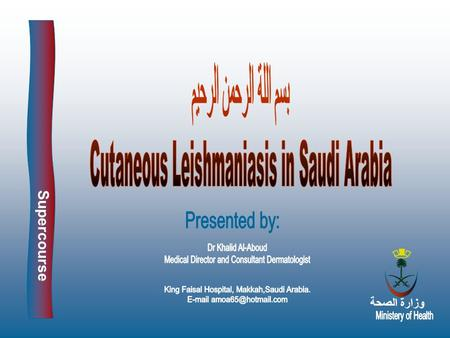 Supercourse وزارة الصحة. eishmaniasis is a protozoal disease caused by Leishmania parasite, which is transmitted by the sand fly. Leishmaniasis is of.
