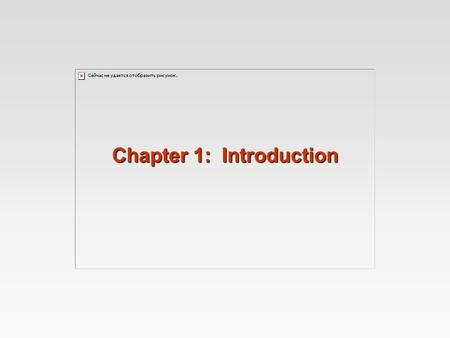 Chapter 1: Introduction. Unite International College1.2Database Management Systems Chapter 1: Introduction Purpose of Database Systems View of Data Database.
