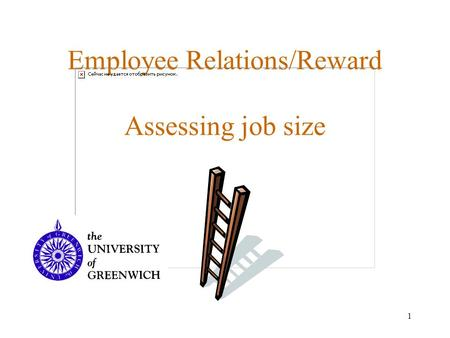 1 Employee Relations/Reward Assessing job size. 2 Question??????? Why is one job worth more than another? How do you measure or evaluate jobs in a way.