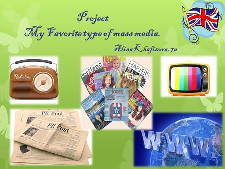 Project My Favorite type of mass media. Alina Khafizova, 7a.