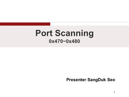 Port Scanning 0x470~0x480 Presenter SangDuk Seo 1.