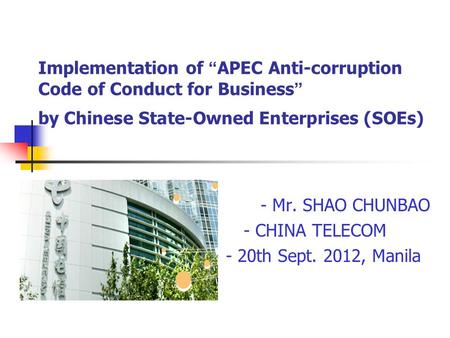 "Implementation of "" APEC Anti-corruption Code of Conduct for Business "" by Chinese State-Owned Enterprises (SOEs) - Mr. SHAO CHUNBAO - CHINA TELECOM -"