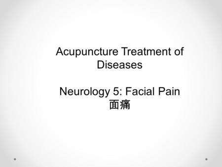 Acupuncture Treatment of Diseases Neurology 5: Facial Pain 面痛.