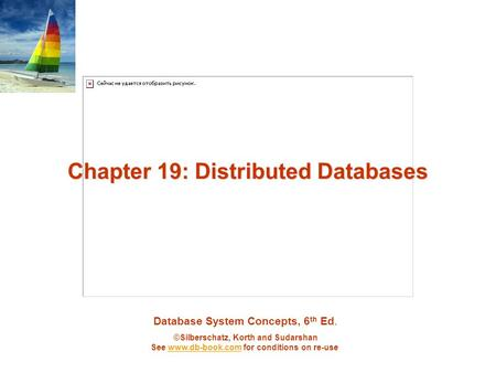 DATABASE SYSTEM SILBERSCHATZ CONCEPTS