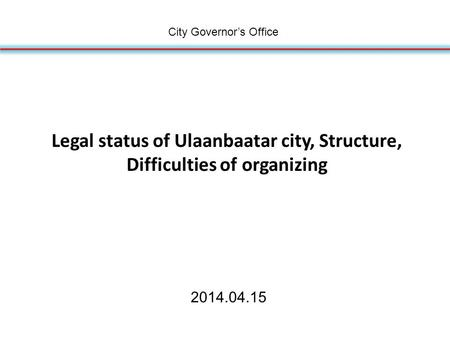 Legal status of Ulaanbaatar city, Structure, Difficulties of organizing 2014.04.15 City Governor's Office.