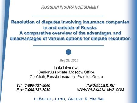 Resolution of disputes involving insurance companies in and outside of Russia: A comparative overview of the advantages and disadvantages of various options.