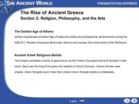 an essay on the golden age of greece The golden age of ancient greece essay essay on the golden age of ancient greece free essays free ancient history essay sample about the golden age of greece: its art, culture and architecture.