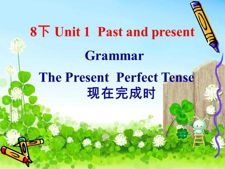 8 下 Unit 1 Past and present The Present Perfect Tense 现在完成时 Grammar.