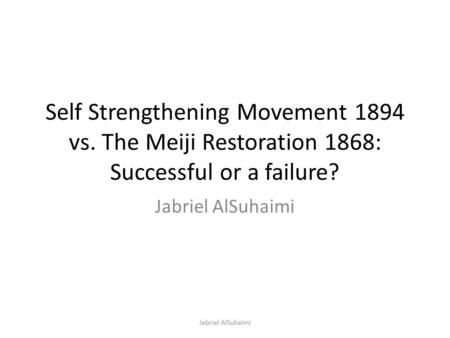 Self Strengthening Movement 1894 vs