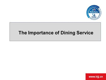 Www.lrjj.cn The Importance of Dining Service. www.lrjj.cn Guests Experiences Good Service Friendly and accurate service + great food = Positive Word of.